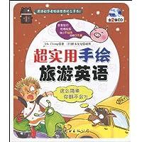 http://ec4.images-amazon.com/images/I/61wSZy%2B76EL._AA200_.jpg