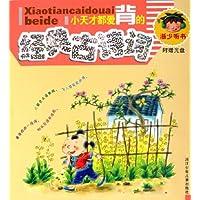 http://ec4.images-amazon.com/images/I/61wUn3EQiQL._AA200_.jpg