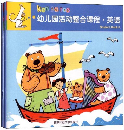幼儿园活动整合课程:英语6(cd版)图片