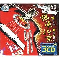 http://ec4.images-amazon.com/images/I/61wzZiA2OeL._AA200_.jpg