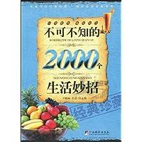 http://ec4.images-amazon.com/images/I/61x4iIfYJwL._AA200_.jpg