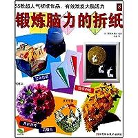 http://ec4.images-amazon.com/images/I/61xIIslP1pL._AA200_.jpg