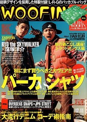 2014年进口年订杂志:WOOFIN'时尚杂志全年订1621元包邮.pdf