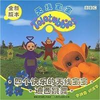 http://ec4.images-amazon.com/images/I/61xVZeFugFL._AA200_.jpg
