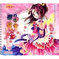 http://ec4.images-amazon.com/images/I/61xVlNo%2BijL._AA200_.jpg