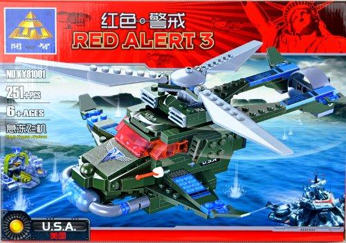 拼装积木红色警戒急冻飞机乐高式插拼益智玩具