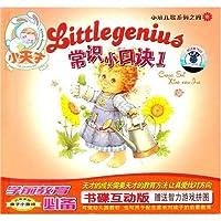 http://ec4.images-amazon.com/images/I/61xzWezAozL._AA200_.jpg