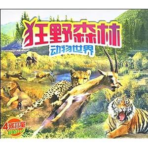 狂野森林:动物世界(2vcd)