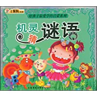 http://ec4.images-amazon.com/images/I/61yWoGArpJL._AA200_.jpg