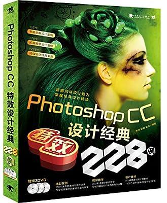 Photoshop CC特效设计经典228例.pdf