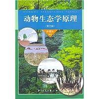 http://ec4.images-amazon.com/images/I/61yfeZYbYXL._AA200_.jpg