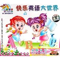 http://ec4.images-amazon.com/images/I/61yw9Nz2DxL._AA200_.jpg