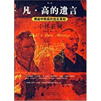 http://ec4.images-amazon.com/images/I/61z4ySFmHjL._AA200_.jpg