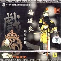 http://ec4.images-amazon.com/images/I/61z5%2BuQlxtL._AA200_.jpg