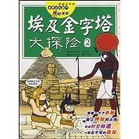 http://ec4.images-amazon.com/images/I/61zAfV0C85L._AA200_.jpg