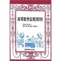 http://ec4.images-amazon.com/images/I/61zLnJDCblL._AA200_.jpg