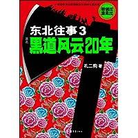 http://ec4.images-amazon.com/images/I/61zNgXpmZ0L._AA200_.jpg