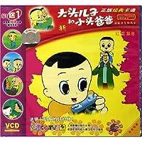 http://ec4.images-amazon.com/images/I/61zW0KF4IYL._AA200_.jpg
