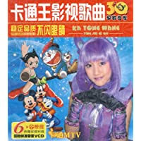 http://ec4.images-amazon.com/images/I/61zd6cpnzeL._AA200_.jpg