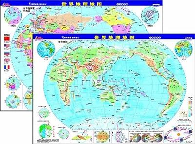 世界地理地图.pdf