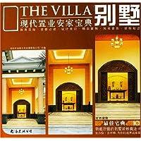 http://ec4.images-amazon.com/images/I/61zq6n0L3tL._AA200_.jpg