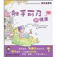 http://ec4.images-amazon.com/images/I/61zsZTPetfL._AA200_.jpg