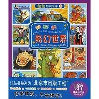 http://ec4.images-amazon.com/images/I/61zt8dAI-3L._AA200_.jpg