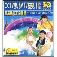 http://ec4.images-amazon.com/images/I/61zyOKII7tL._AA200_.jpg