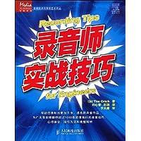 http://ec4.images-amazon.com/images/I/61zz%2BnEZ28L._AA200_.jpg