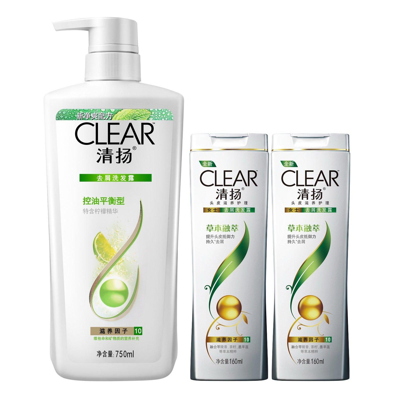 CLEAR 清扬 洗发露套装(控油平衡型750ml+草本融萃型160ml*2)