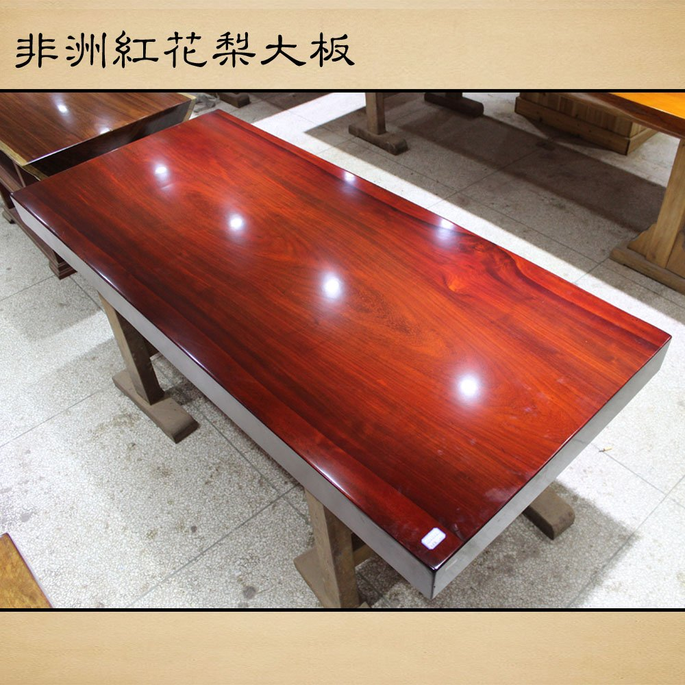 非洲红花梨实木大板/原木板桌/办公桌
