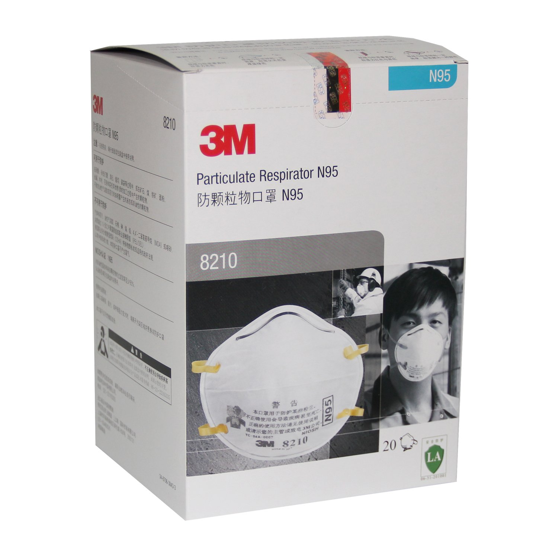 3M 8210 颗粒物防护口罩(头带式)N95 20个/袋 ¥73.8