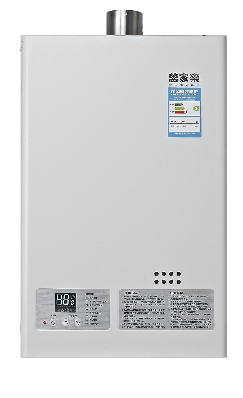 macro 万家乐jsq20-10e3燃气热水器(亚光白,数码恒温图片