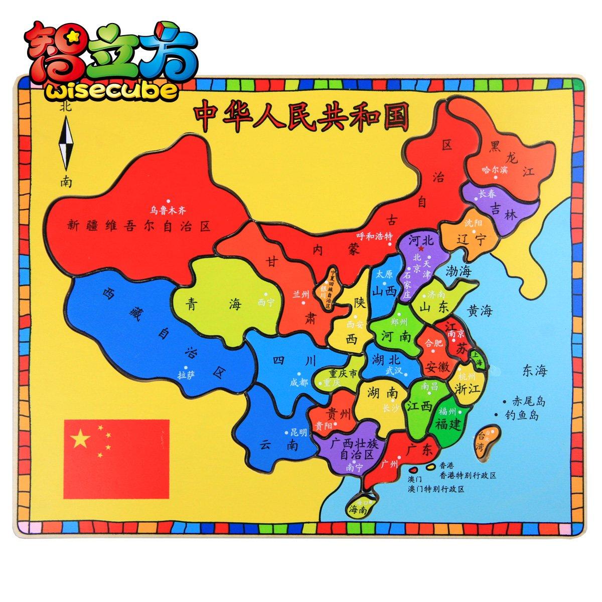 智立方 中国地图拼图玩具 儿童益智玩具3-7岁 30片装拼图热卖 8145