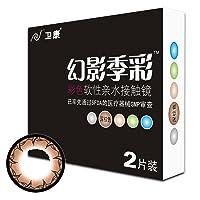 促销活动:亚马逊中国 买任意个护产品搭配卫康隐形眼镜