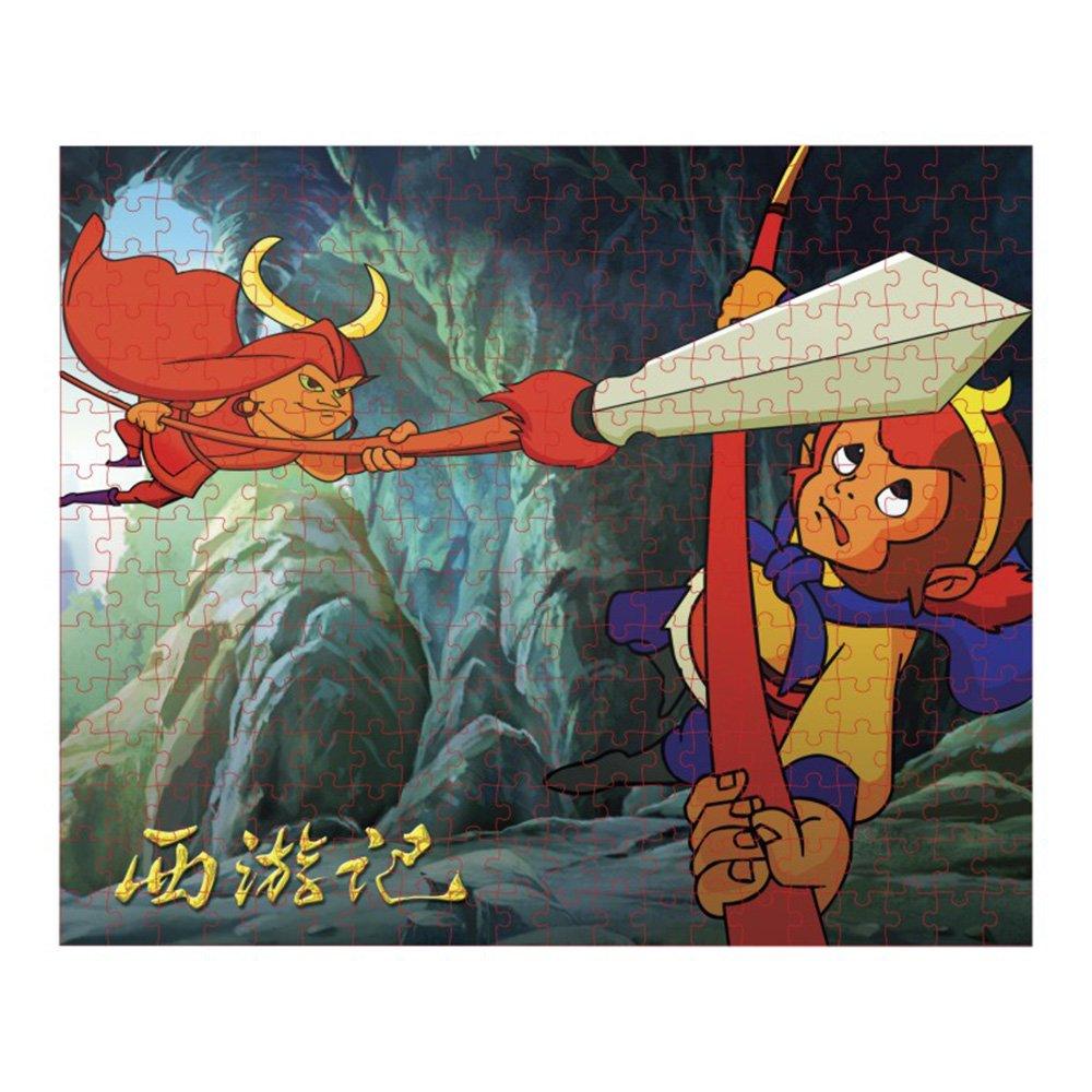玩具堡 儿童益智拼图 西游记-大战红孩儿300粒卡通动漫拼图 63167-11