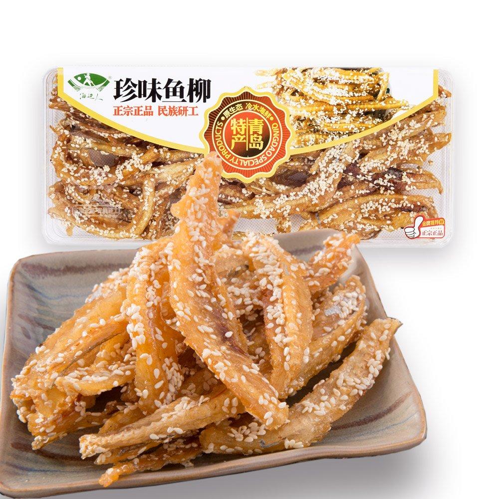 鱼片256g青岛特产海鲜海鱼干货即食海味零食