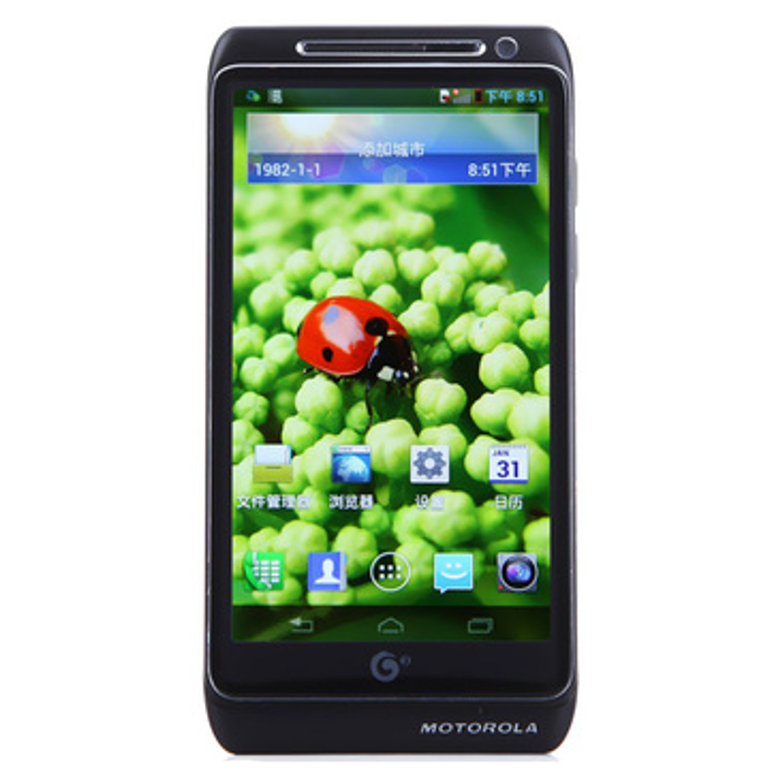 motorola 摩托罗拉 mt788 3g手机 (悦目黑) 移动定制gsm/td-scdma 4.
