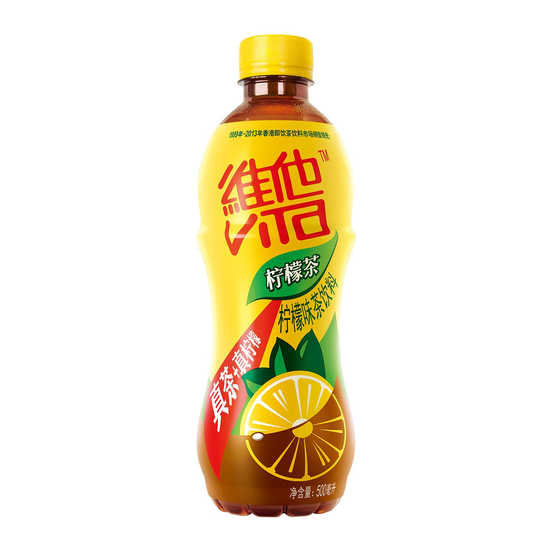 vita 维他柠檬茶500ml (香港进口)