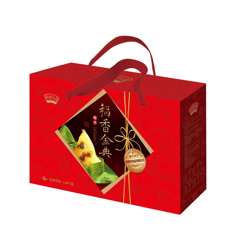 稻香私房稻香金典粽子礼盒1660g