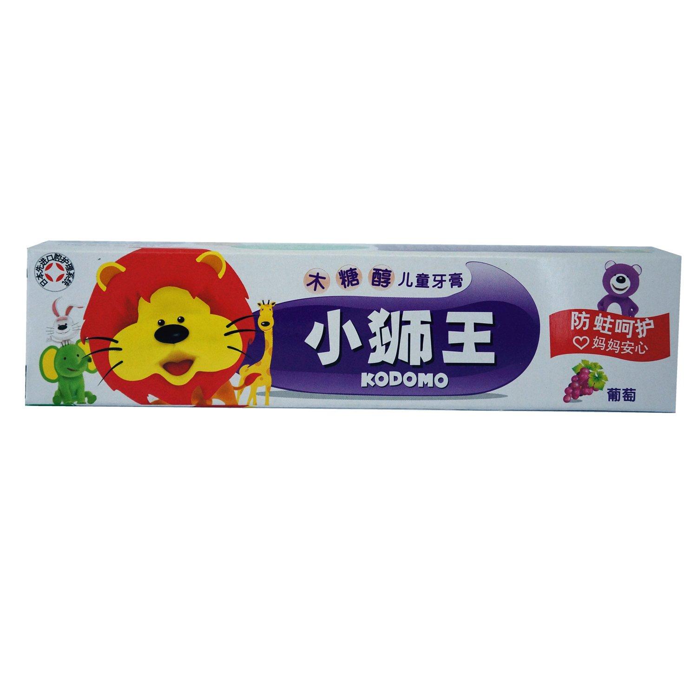 小狮王木糖醇儿童牙膏(葡萄)40g(新老包装更替 随机发货)