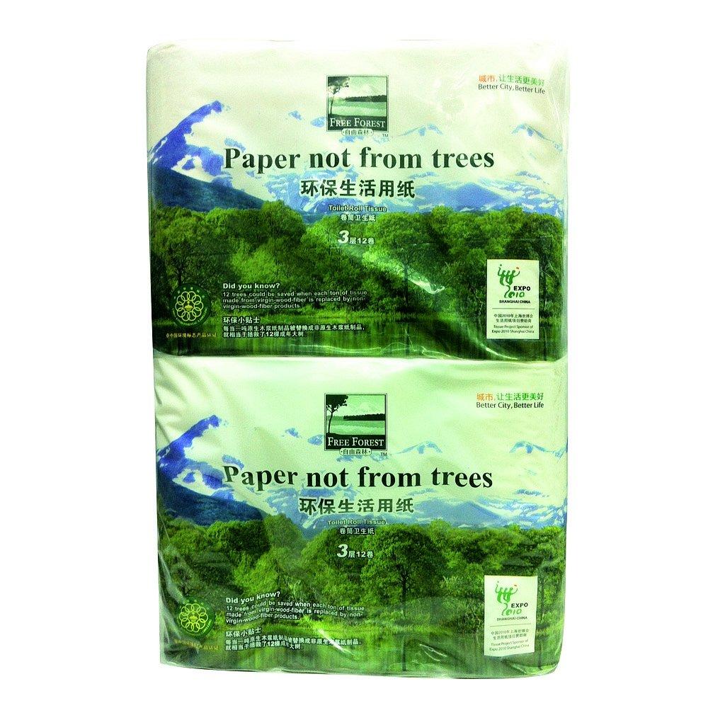 自由森林环保卷纸3层260节(24卷)