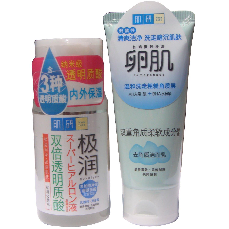 Mentholatum肌研卵肌去角质洁面乳50g+研极润保湿化妆水100ml=¥44.8