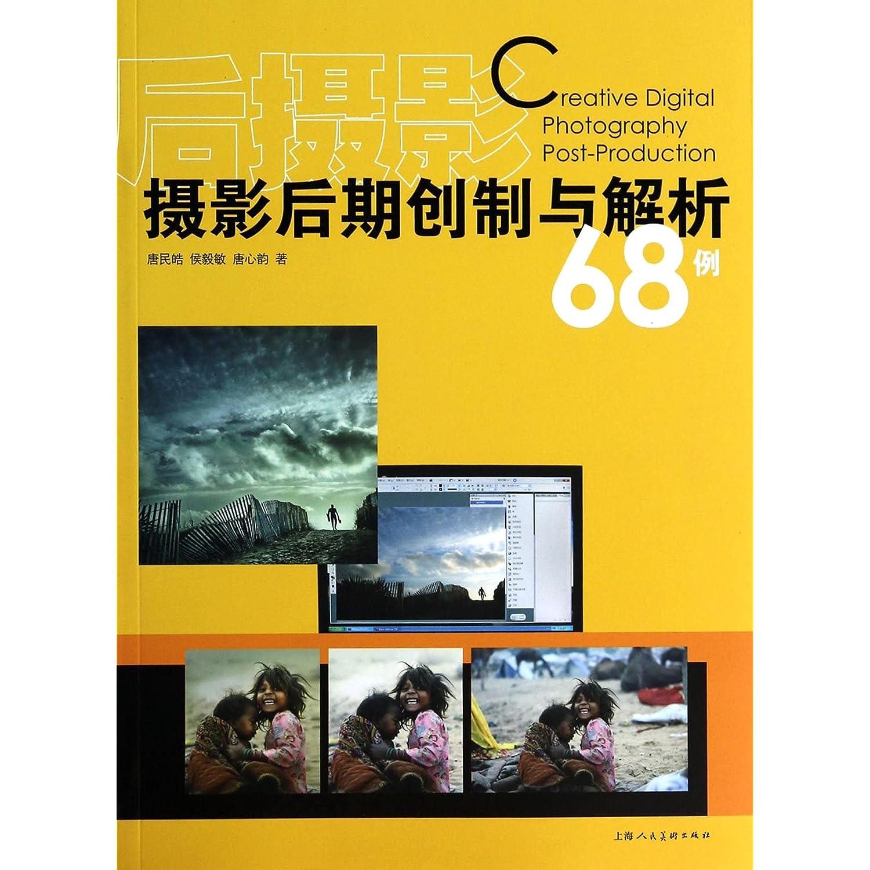 69 首页 69 摄影理论 69 画册书籍 69 查看内容   &图片