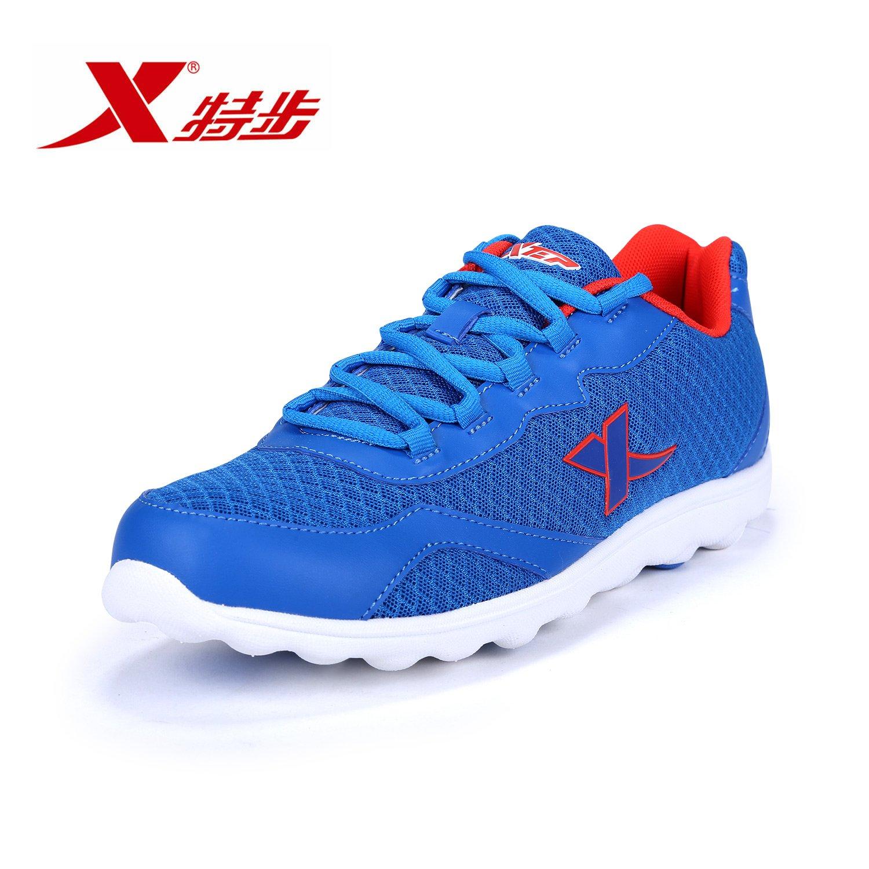 官方2014年新款透气跑鞋