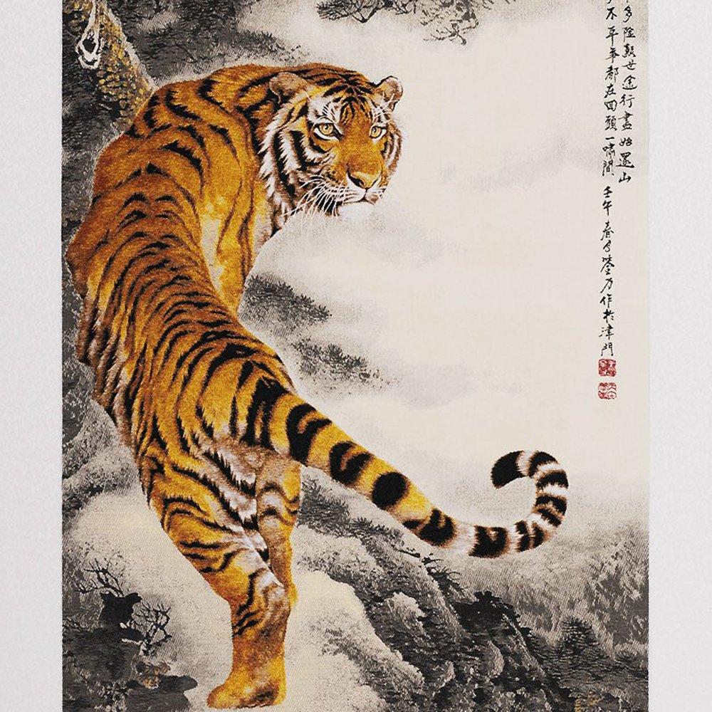 九盛中元 真丝绸立体织锦长画《上山虎》/《下山虎》150407071 gs