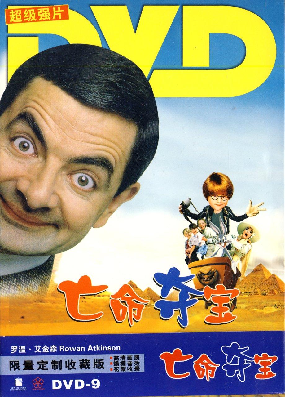 亡命夺宝高清下载_亡命夺宝(dvd9)