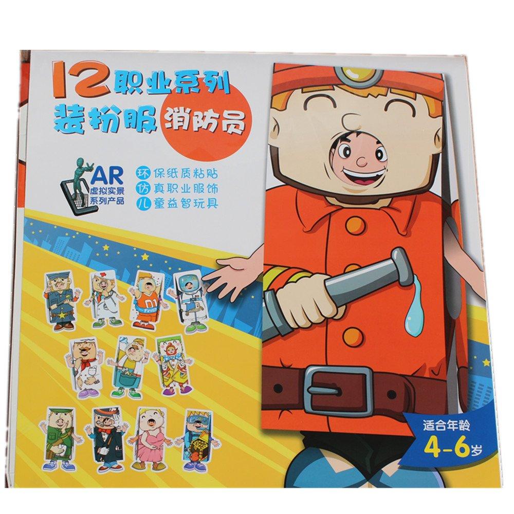 十二职业扮服(消防员)游戏 3d立体手工折纸 儿童角色扮演互动