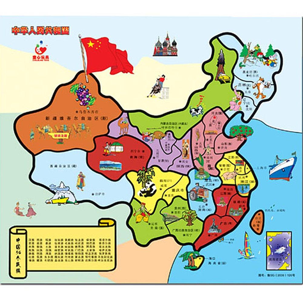 童心 中国地图 宝宝早教玩具 婴幼儿益智玩具 tx8021