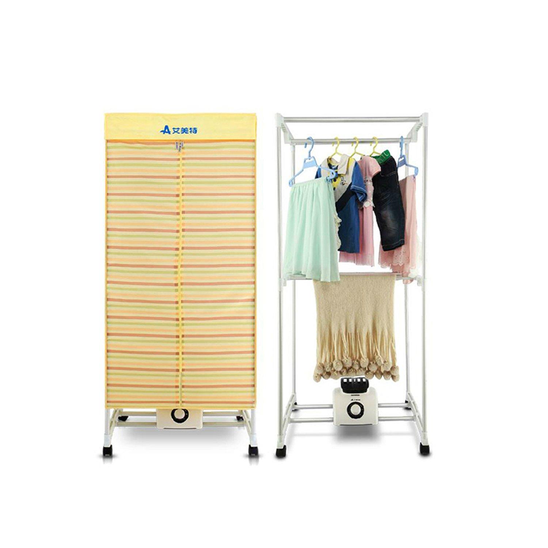 干衣机安装要点 干衣机种类详解_选产品-一起装修网
